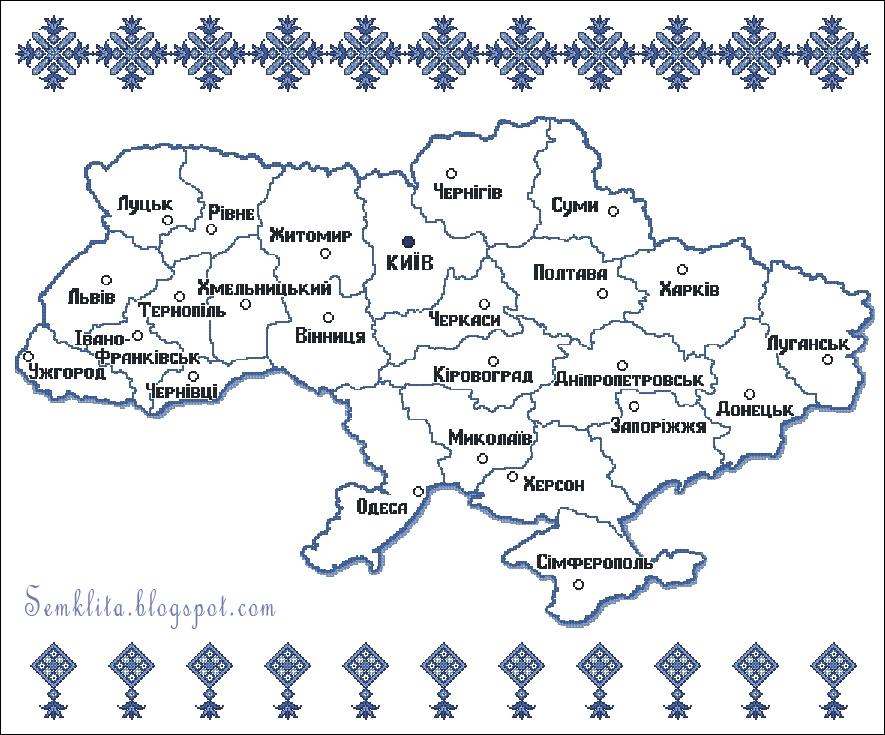 мапа України, карта Украины, схема вышивки