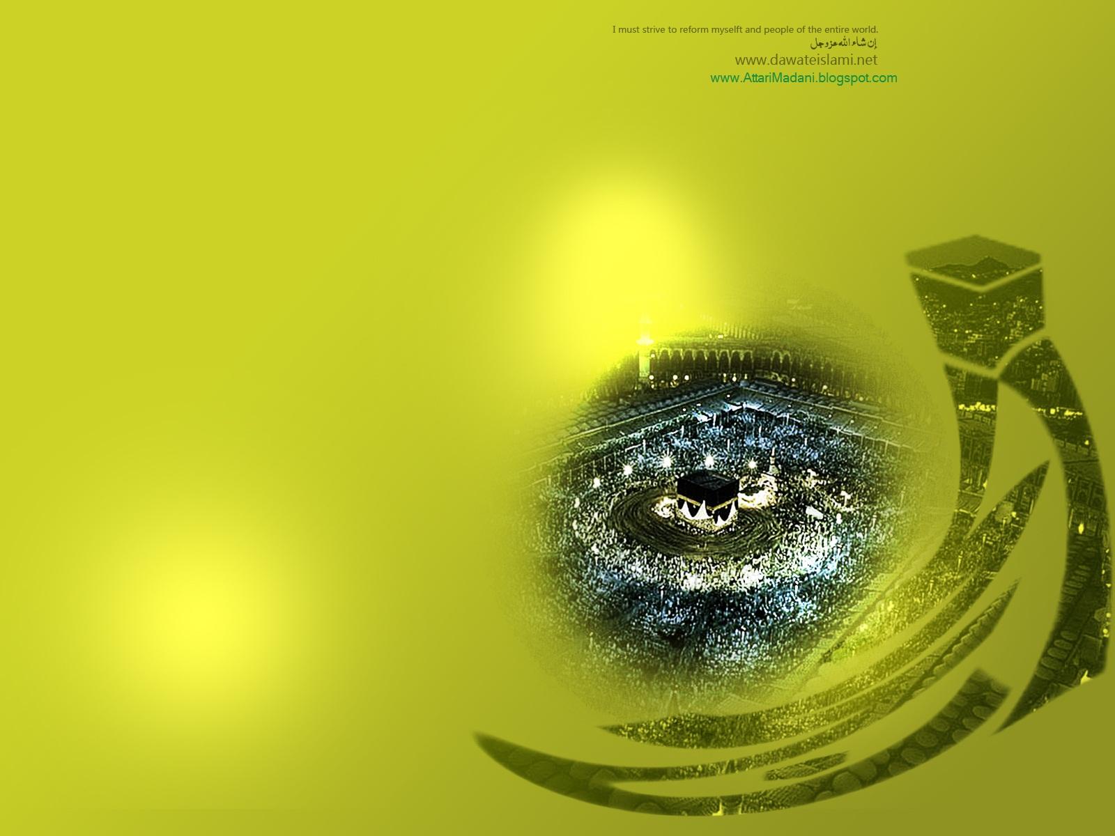 http://3.bp.blogspot.com/-2N8aeBpR6e8/ToQVFAFNykI/AAAAAAAAAmE/Q0l8zn-BD9c/s1600/Hajj-And-Eid-Adha-Wallpaper-Dawat-e-Islami-15.jpg