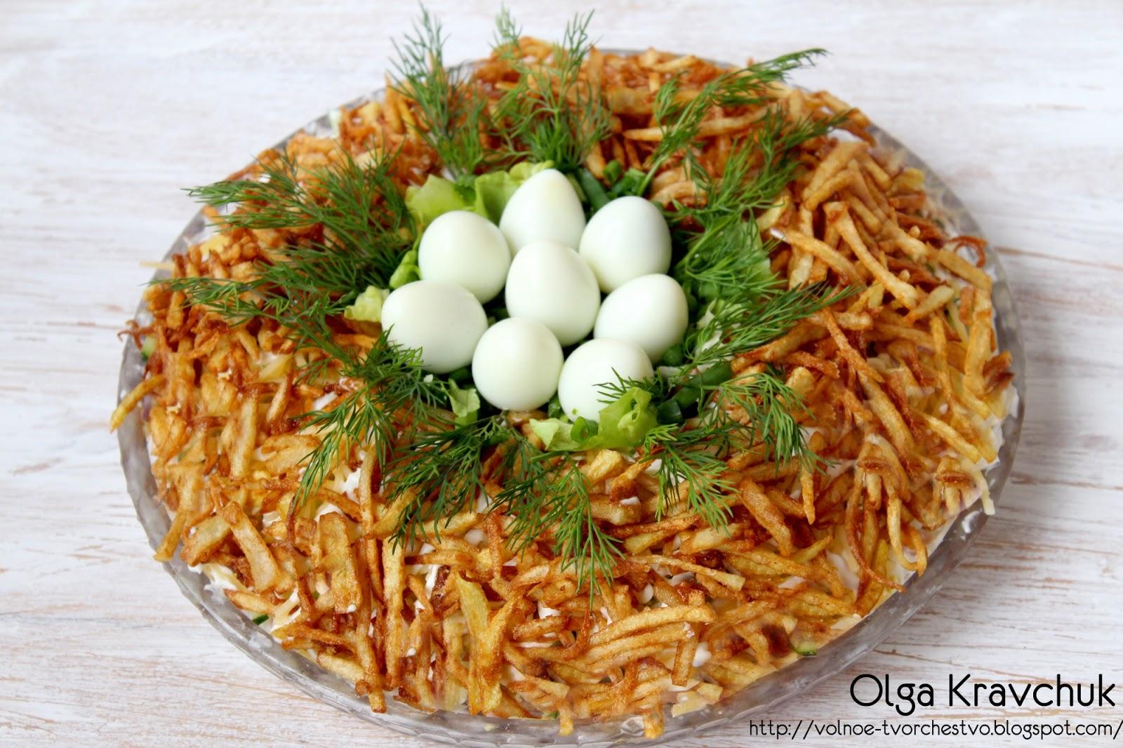 Гнездо куропатки салат рецепт