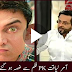 Amir Liaquat Angrily Answer About Amir Khan Movie Pk (Latest)