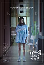 Watch Black Hollow Cage Online Free 2017 Putlocker