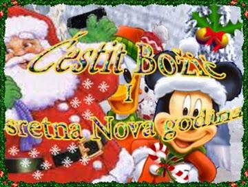 čestitka za božić i novu godinu