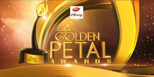 Poster Of Golden Petal Awards 10th April 2016 Main Event  300MB   Free Download