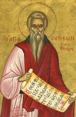http://3.bp.blogspot.com/-2NmeiPmKaUg/UMSIbqAq4JI/AAAAAAAAG1c/jjLTY2R2o6w/s1600/symeon_neos_theologos_3.jpg