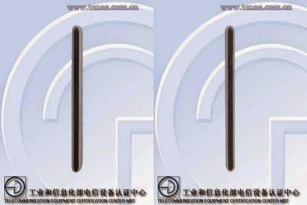 ZTE Q205T muncul di situs Tenaa, smartphone Android LTE harga dibawah 1 jutaan