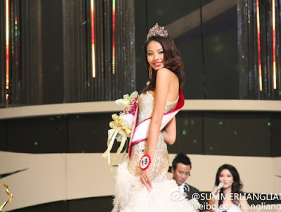 Miss Universe China 2011 Luo Zilin