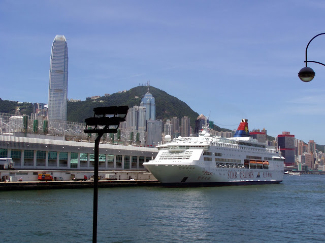 Hong Kong Star Cruises