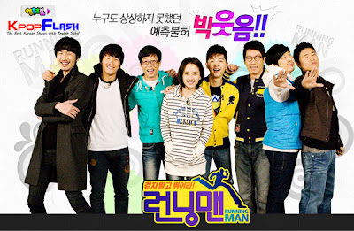 Running Man (2012) Download