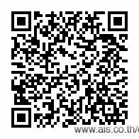 QR-Code www.ipecm.ac.th