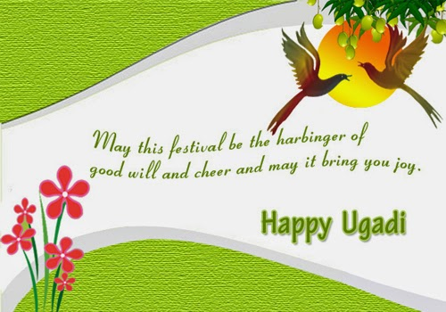 Ugadi-Greetings-2015-telugu-1