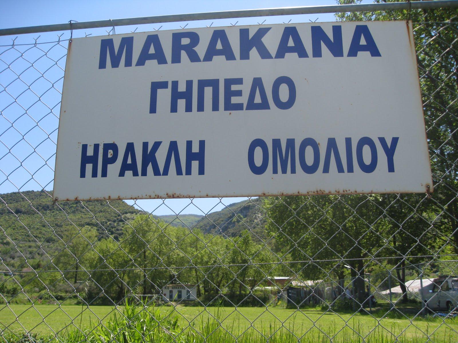 MARAKANA  STADIUM