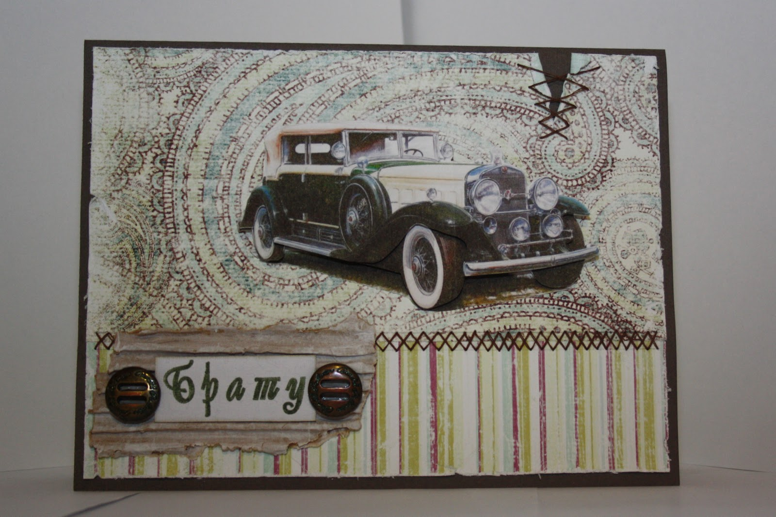 Изюминка любого подарка открытка сестре 83