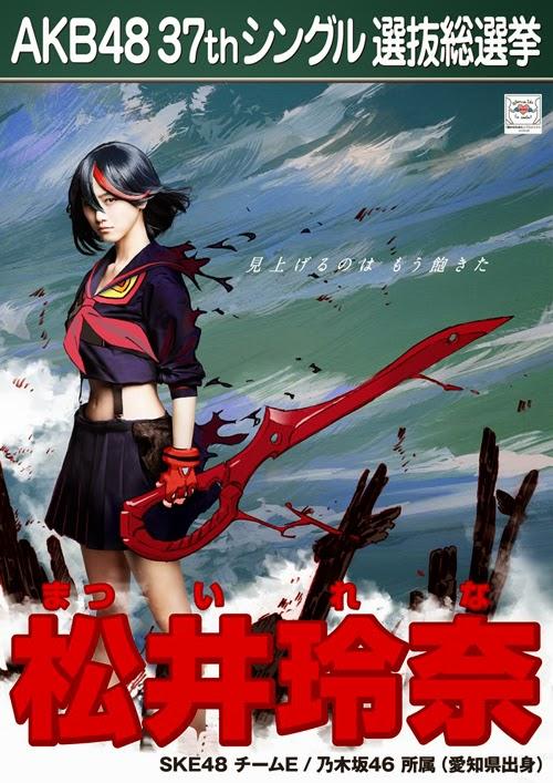"""El poster """"Kill La Kill Ryuko"""" de Matsui Rena atrae gran atención"""