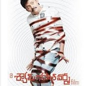 A Shyam Gopal Varma Film 2015 Telugu Movie Watch Online