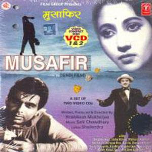 Musafir (1957 - movie_langauge) - Suchitra Sen, Shekhar, Bipin Gupta, Durga Khote, Nirupa Roy, Kishore Kumar, Nasir Hussain, Keshto Mukherjee, Hira Sawant, Dilip Kumar, Usha Kiran, Paul Mahendra, Daisy Irani, David Abraham, Rajlakshmi Devi