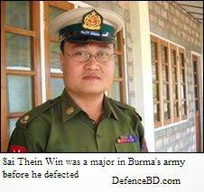 myanmar nuclear bomb