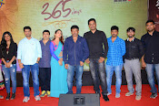365 days trailer launch photos-thumbnail-20