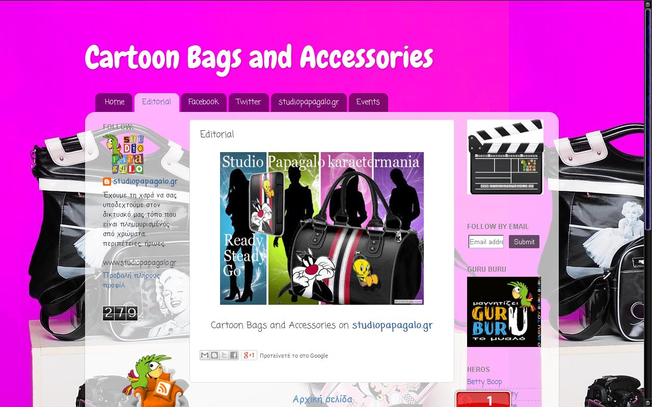 http://bagcartoon.blogspot.gr/