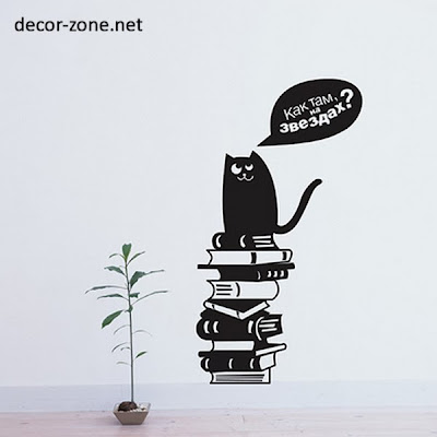 funny vinyl wall stickers for kids room walls
