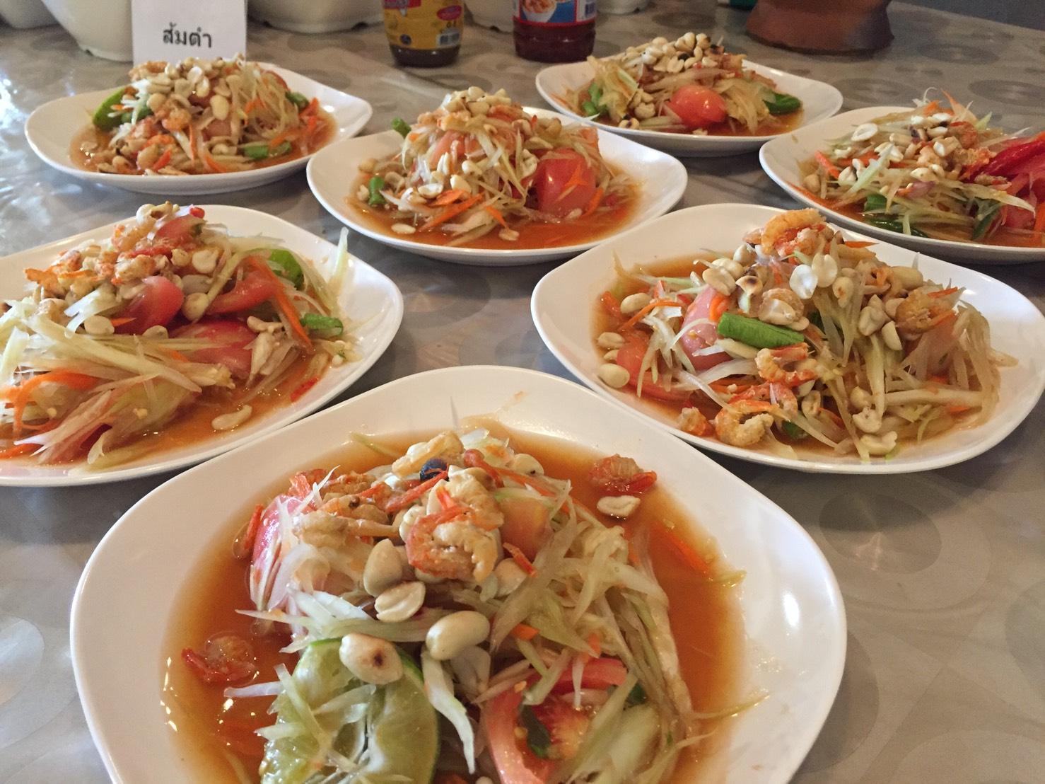 ส้มตำไทย/ไทยปู/ปูปลาร้า