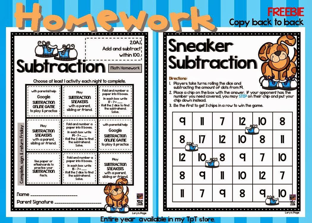 subtraction homework