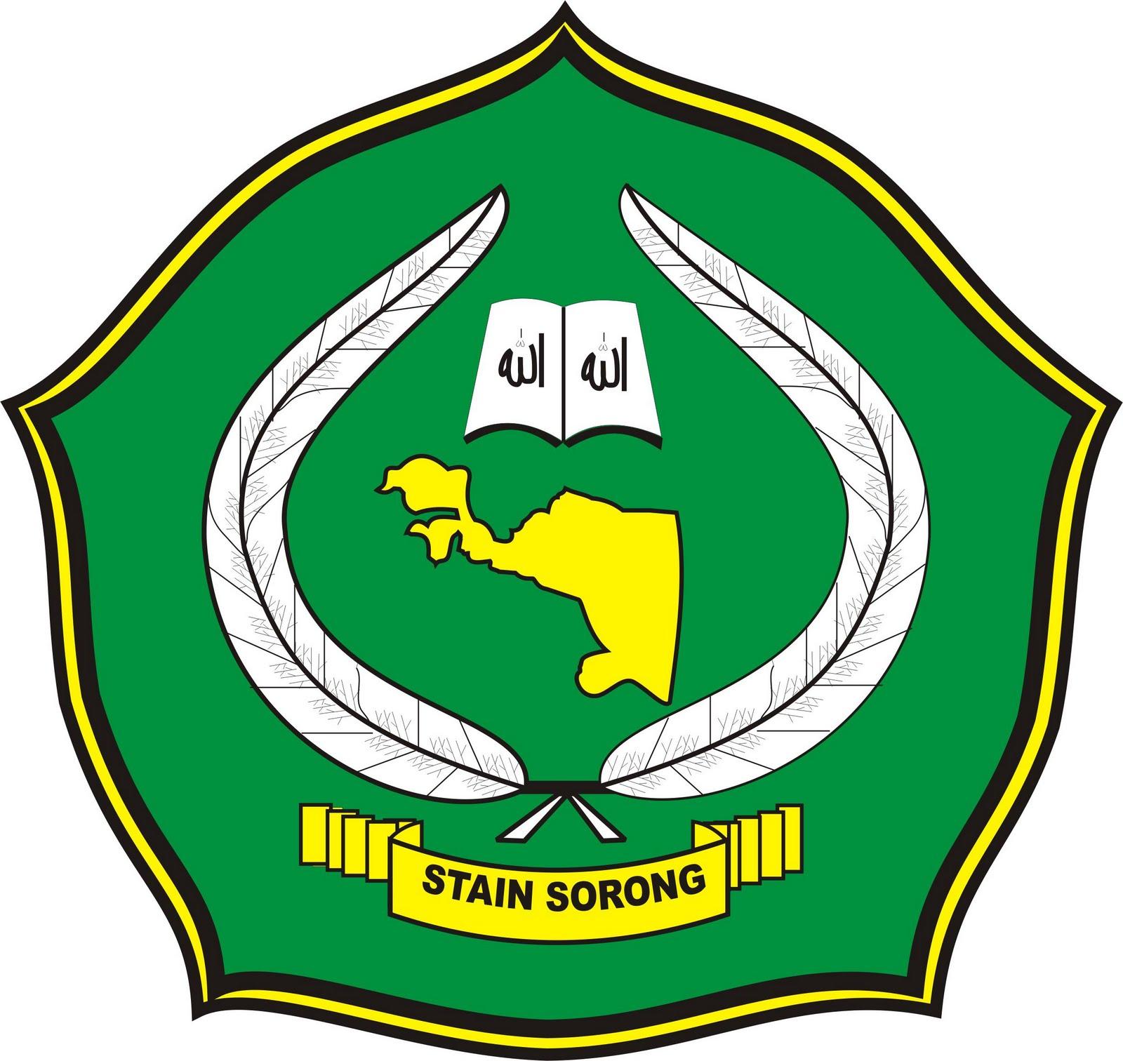 Logo Sekolah Tinggi Agama Islam (STAIN) Al Hikmah Sorong