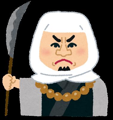 武蔵坊弁慶の似顔絵イラスト