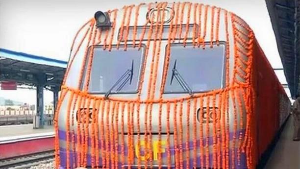 New Shree Shakti AC Super Fast Express Train