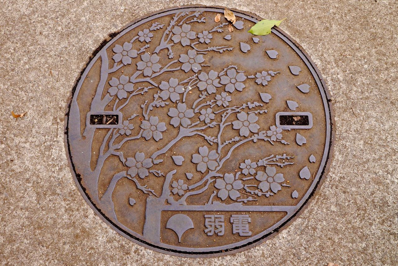 弱電工事士, 上野公園, Electrician's Access cover, Ueno Park