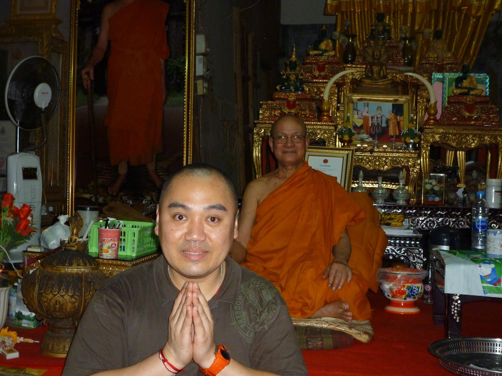 LP Thiang Wat Khao Kradung