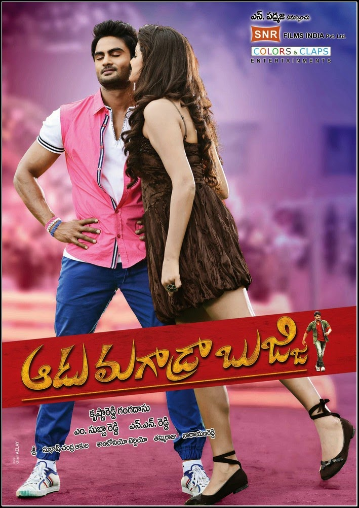Watch Aadu Magaadra Bujji (2013) Telugu DVDScr Full Movie Watch Online For Free Download