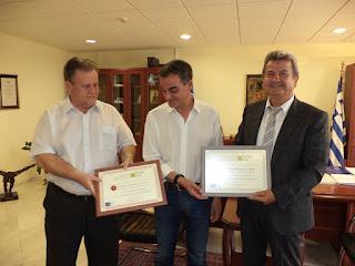 Η απονομή βραβείων στο συνεταιρισμό ελαιοπαραγωγών Ιμέρων  σε ειδική εκδήλωση στην Περιφέρεια Δυτικής Μακεδονίας