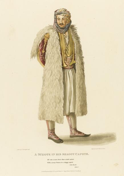Suliote-Σουλιώτης