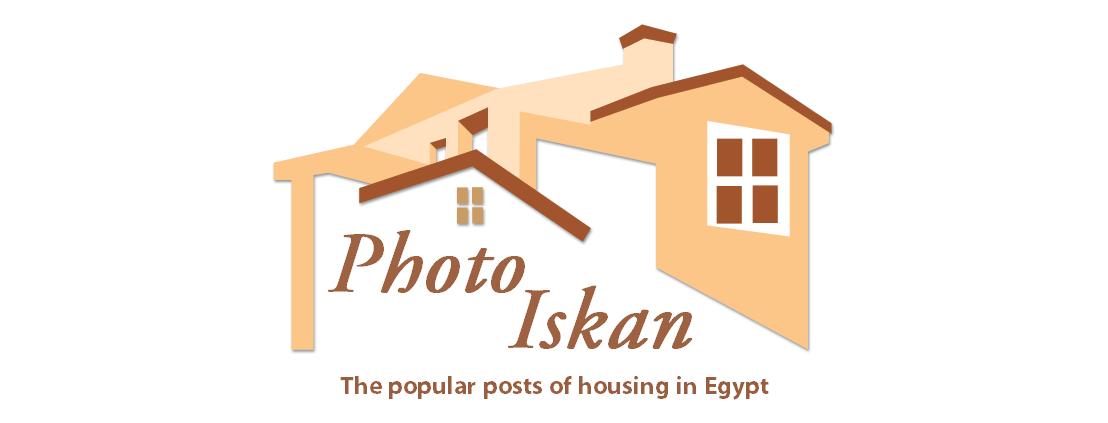 Photo Iskan
