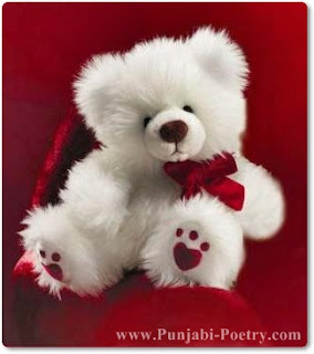 Happy Teddy Day 2013