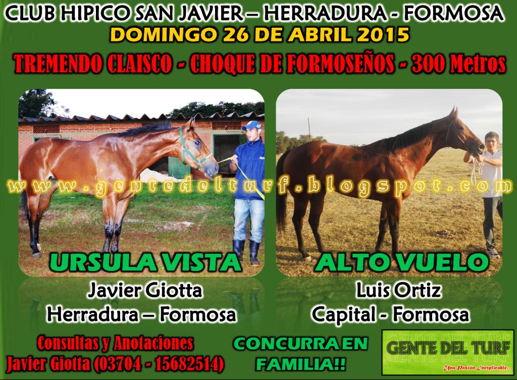 Herradura 26-04 Mas Clasicos