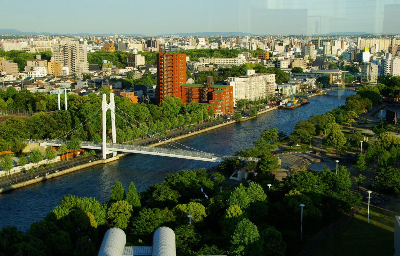 Nagoya Japan  city photos : Nagoya Japan