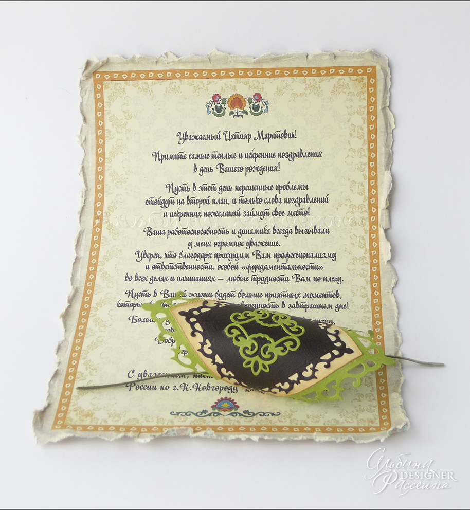 Подарки в Нижнем Новгороде.