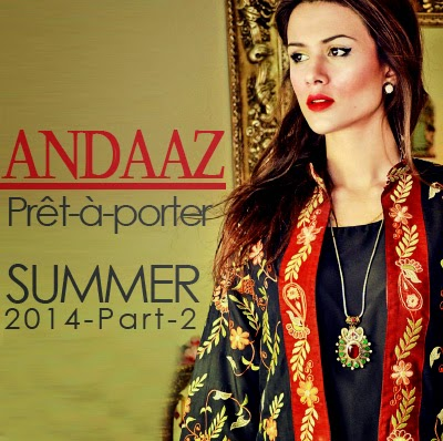 Andaaz image 50 - Watch pret a porter online ...