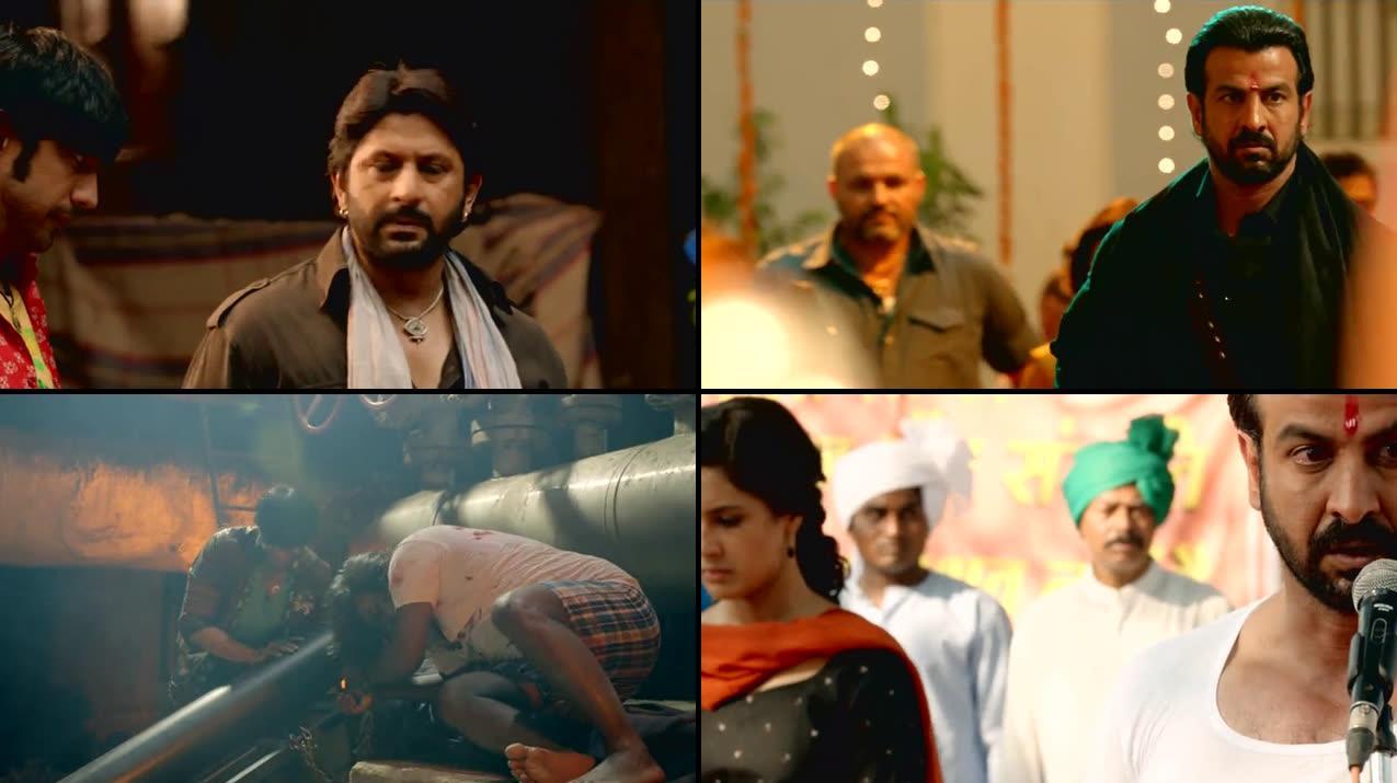Guddu Rangeela 2015 DVDRip 700mb