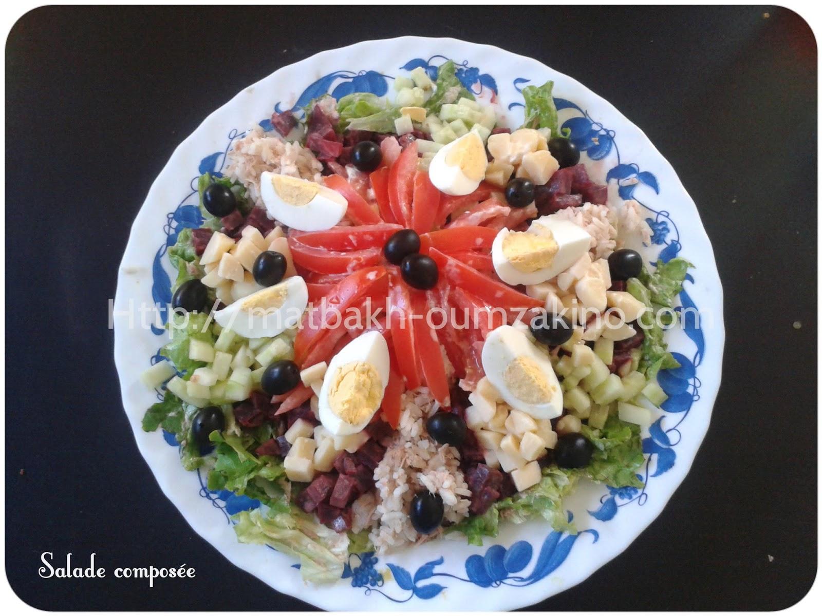 recettes de salades pour ramadan matbakh oumzakino. Black Bedroom Furniture Sets. Home Design Ideas