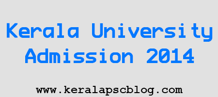 Kerala University Degree Admission 2014 Supplementary Allotment