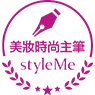 PIXstyleMe 美妆时尚主笔