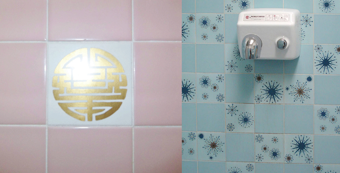 talking tile for your charlotte mid-century modern home