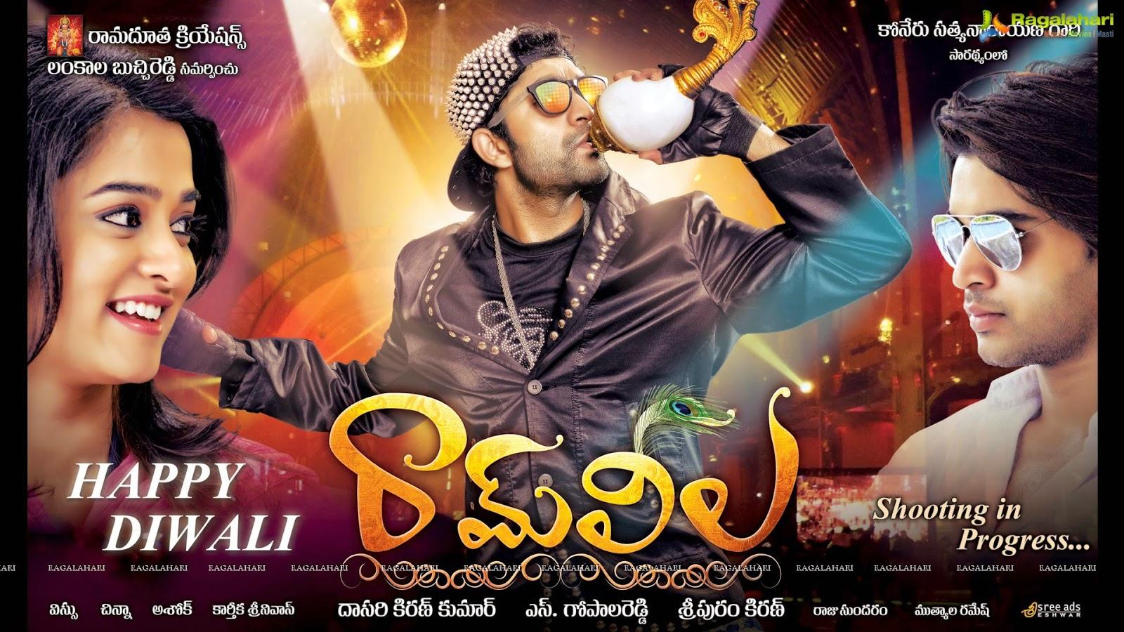 ramleela hindi movie mp3 song download derndisong