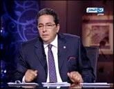 برنامج آخر النهار -- مع  محمود سعد   - حلقة يوم  الأربعاء 1-10-2014