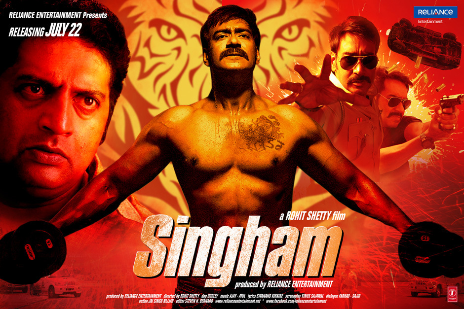 singam movie full download for free
