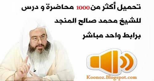 تحميل القران الكريم بصوت حسن صالح mp3