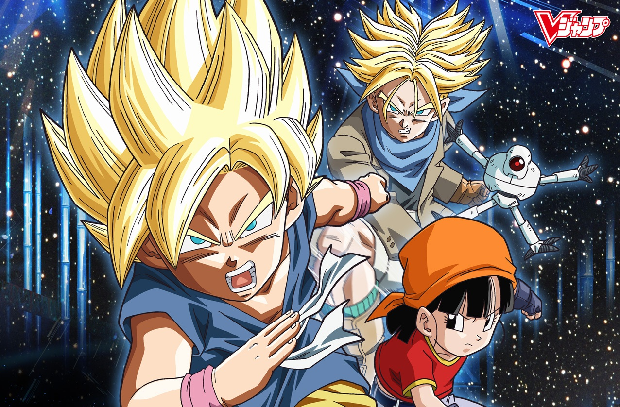 Assistir Dragon Ball GT - Dublado Online