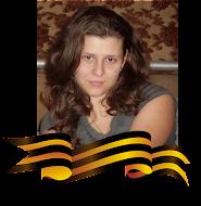 """Варвара Алексеевна Кострица, """"Аврора"""""""